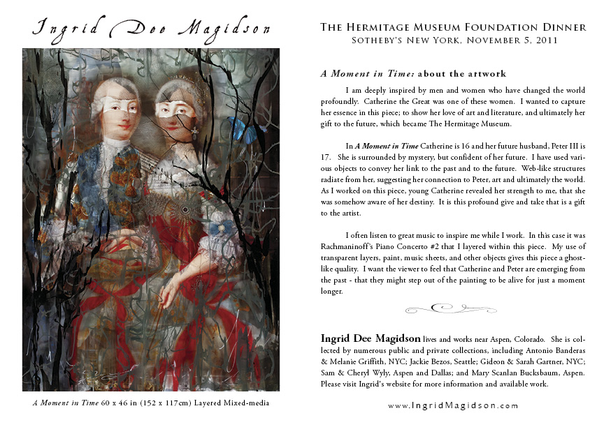Special Hermitage Museum Foundation Card